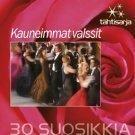 Tähtisarja - 30 Suosikkia - Kauneimmat valssit(2CD)