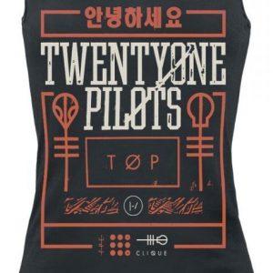 Twenty One Pilots Busy Box Toppi